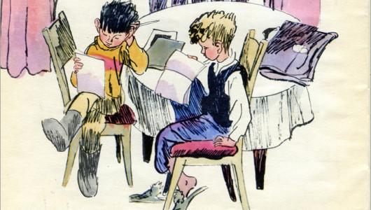 Мишка и Дениска. Иллюстрация Владимира Гольдяева