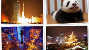 Коротко об основных направлениях новейшей китайской поэзии