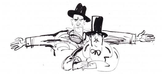 Рисунок Евгении Двоскиной (специально для