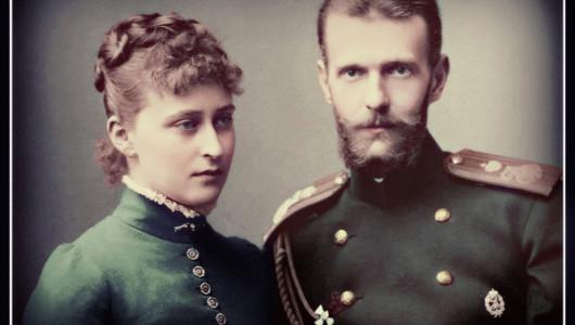 Великий князь Сергей Александрович с супругой