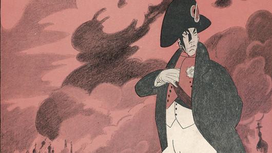 Керенский как Наполеон. Карикатура. 1917 (?)