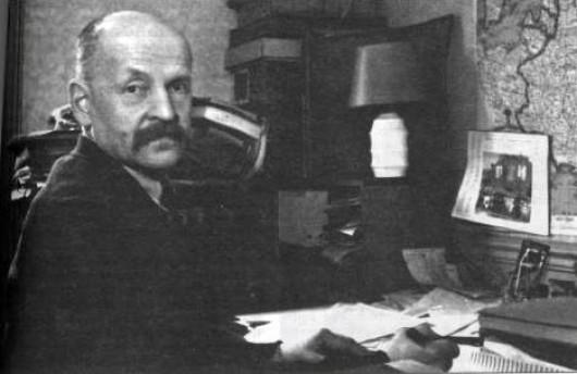 Владимир Костицын