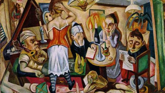 Макс Бекман. Семейная картина, 1920