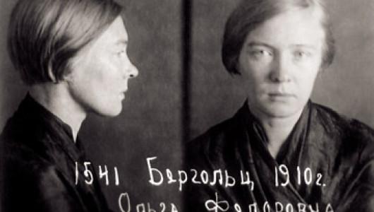 Можно ли писателю быть свободным в тоталитарном государстве