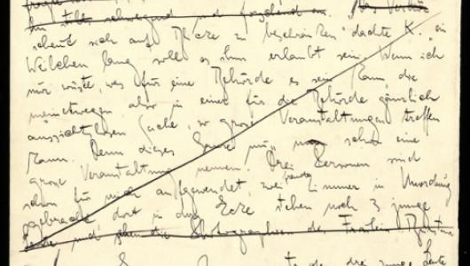 """Franz Kafka: """"Der Prozess"""", Seite 17, © DLA-Marbach"""