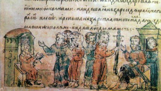 Дань славян хазарам, миниатюра в Радзивиловской летописи, XV век (Национальный музей истории Украины)