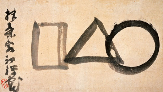 Сэнгай Гибон. Круг, треугольник,квадрат