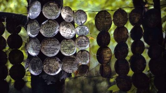Слова и листья