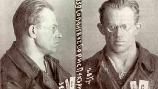 Борис Солоневич в конце 20-х годов. Фото: tiwy.com
